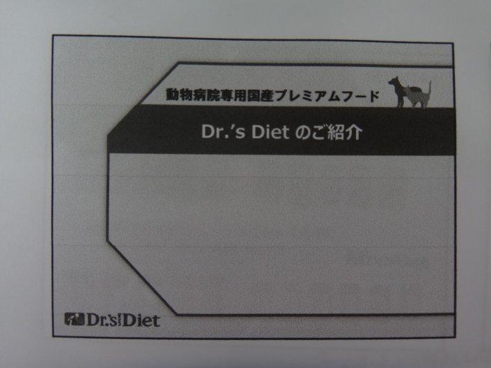 DSC00555[1]