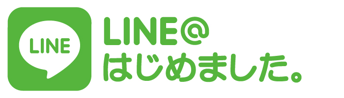 line_begin